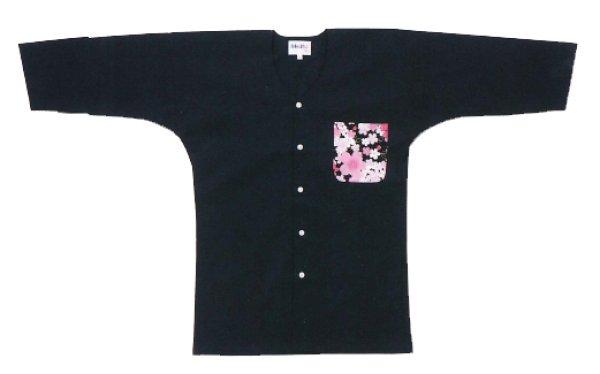 画像1: 胸ポケットワンポイント 黒鯉口シャツ 【桜】 S・M・L・LL・3L寸 (1)