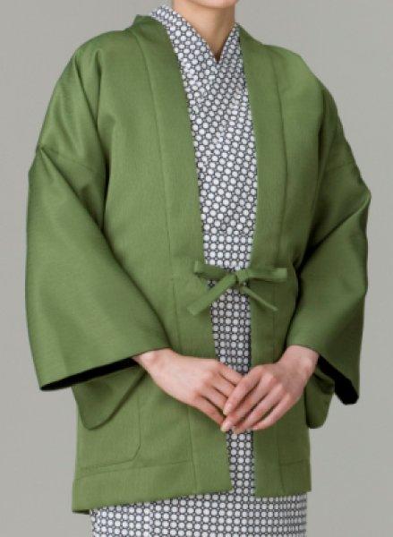 画像1: 【男女兼用】旅館用・業務用 茶羽織(総裏地仕様) 抹茶 (1)