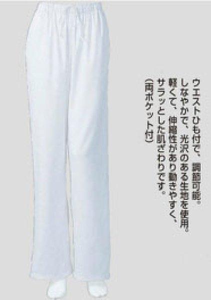 画像1: よさこい サテンストレッチパンツ(ブーツカットタイプ) 白 選べる7サイズ (1)