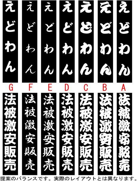 画像1: 衿ネームプリント(10文字まで) (1)