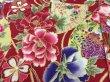画像4: 鯉口シャツ【牡丹と扇面の赤】大人用 男性女性兼用 赤系 (4)