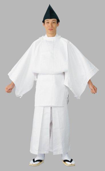 画像1: 白丁(はくちょう)衣装セット(白丁烏帽子付き)烏帽子・上衣・袴・腰紐 (1)