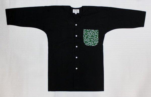 画像1: 胸ポケットワンポイント黒鯉口シャツ【唐草緑】大人用 男性女性兼用 (1)