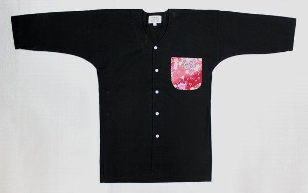 画像1: 胸ポケットワンポイント黒鯉口シャツ【桜吹雪/赤】大人用 男性女性兼用 (1)