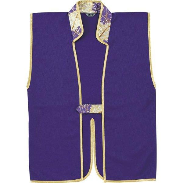 画像1: 陣羽織 紫 (1)