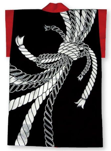 画像1: お祭り銀箔押し袖なし法被:半纏帯別売【暴れ熨斗】 黒・銀 (1)
