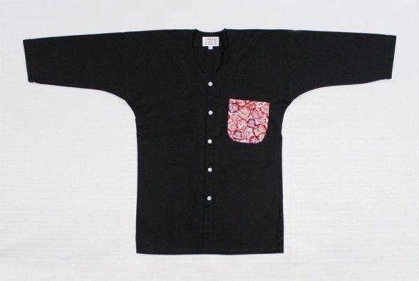 画像1: 胸ポケットワンポイント黒鯉口シャツ【福だるま/紅白】大人用 男性女性兼用 (1)