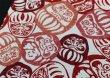 画像5: 胸ポケットワンポイント黒鯉口シャツ【福だるま/紅白】大人用 男性女性兼用 (5)