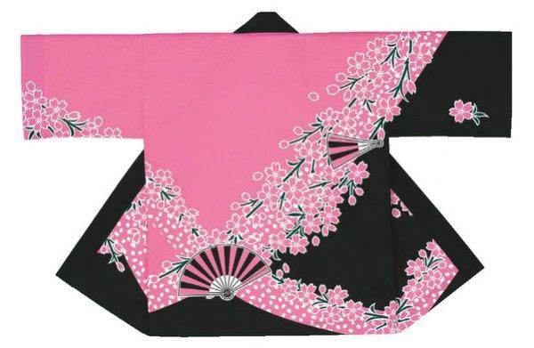 画像1: お祭り法被:半纏帯別売【桜・扇】 (1)